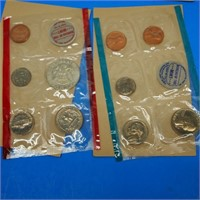 1969 Uncirculated Coin Set