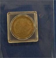 1895 Morgan Dollar