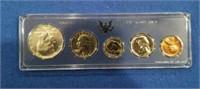 1966 Special Mint Set