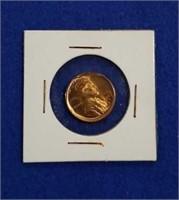 1947 Error Coin