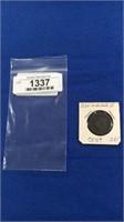 1824 Large Cent