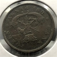 1850 CANADA PENNY