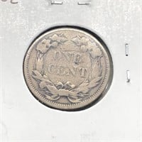1858 INDIAN HEAD CENT  F