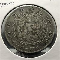 CHINA EMPIRE 1910 SILVER DOLLAR VERY RARE VF
