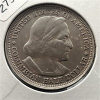 1893 COLUMBIAN EXPO HALF DOLLAR