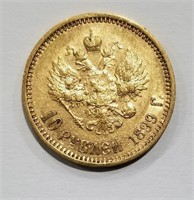 1899 Gold Russian 10 Roubles