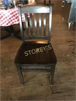 Slat Back Wood Dining Chair