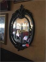 Wall Mirror - 15 x 24