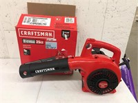 Craftsman 25CC 2 Cycle Leaf Blower