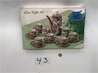 17 Piece Coffee Set