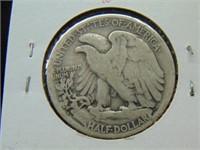 1918S Walking Liberty Half Dollar