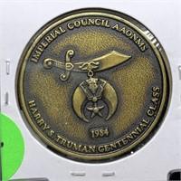 HARRY TRUMAN SHRINER MASONIC COIN