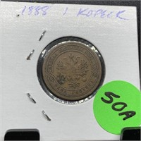 1888 1 KOPECK VTG RUSSIAN COIN