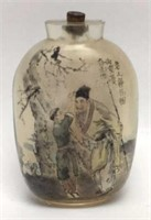 Reverse Painted Ovate Snuff Bottle Artist Signed