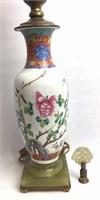 Chinese Famille Rose Vase Jade Base