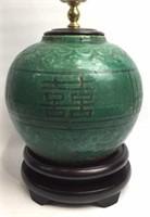 Chinese Earthenware Vase Lamp