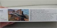 YF-23 Model Plane Kit