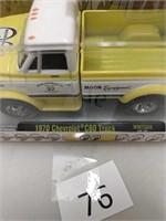 2018 M2 1970  Chevrolet  C60 Truck