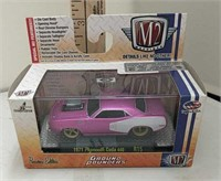 2016 M2 1971 Plymouth Cuda 440
