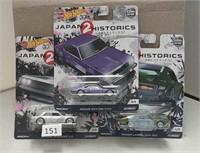 2017 Hot Wheels Japan 2 Historics