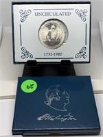 192 UNC COMM WASHINGTON HALF DOLLAR