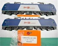 Jinghu & Jingguang 0203 HXD3 Electric Locomotive