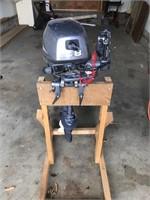 Yamaha 8HP Four Stroke O/B Boat Motor