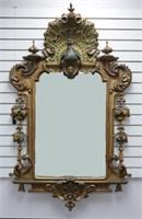 19C FOSTER BROS Peacock Wall Mirror
