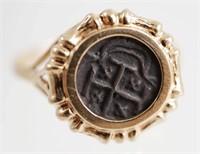 14k Gold Ring w Byzantine Coin