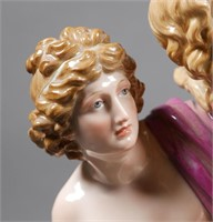"MEISSEN 14"" Lovers Figural Group"