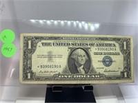1951 $1 SILVER CERTIFICATE NOTE