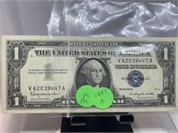 1957 B SILVER CERTIFICATE NOTE $1