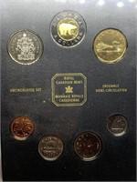 NIGARA FALLS CANADIAN COIN UNC SET