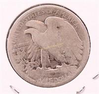 1917-S (REVERSE)WALKING LIBERTY SILVER HALF DOLLAR