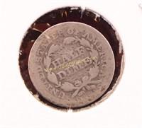 1854 SILVER HALF DIME WITH ARROWS
