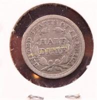 1853 SILVER HALF DIME WITH ARROWS