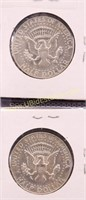 1968/69 KENNEDY SILVER HALF DOLLAR