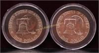 1976/76-D UNC EISENHOWER DOLLARS