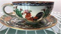 Vintage Cup and Saucer Set Rooster Design Made in