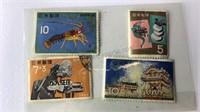 1960's Vintage Japanese Postage Stamps