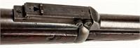 """Gun Springfield Model 1878 """"Trapdoor"""" Carbine"""