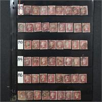 Great Britain #33 Plate 190-212 123 Copies CV $215