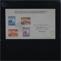 China (ROC) Stamps 1948 FDC #800-803 Steamship