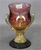 Carnival Glass Online Only Auction #200- Ends July 12 - 2020