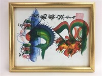 Vintage Chinese Fish Watercolor Painting