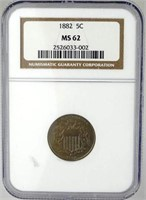 7/12/2020 - COIN & CURRENCY ESTATE COLLECTION