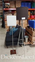 (2) Silver toned base floor lamps as