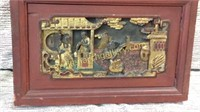 Antique Asian Relief Carved Temple Panel