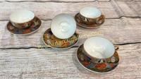 Satsuma Lithopane Coffee Set