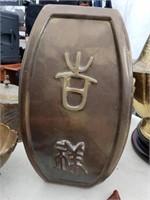 Vase from Hong Kong